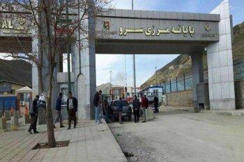 منطقه ویژه اقتصادی سرو، پل گسترده صادرات از آذربایجانغربی است