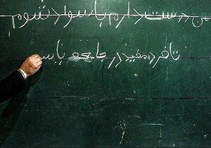 نرخ باسوادی در آذربایجان غربی ۹۰.۷ درصد است