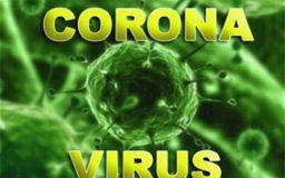 ۴ مورد مثبت کرونا ویروس در استان آذربایجان غربی گزارش شد که با احتساب یک مورد قبلی مجموعا به ۵ مورد رسید