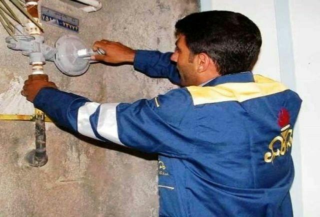 🔺کدام شهروندان ارومیه ای گاز رایگان دریافت می کنند؟