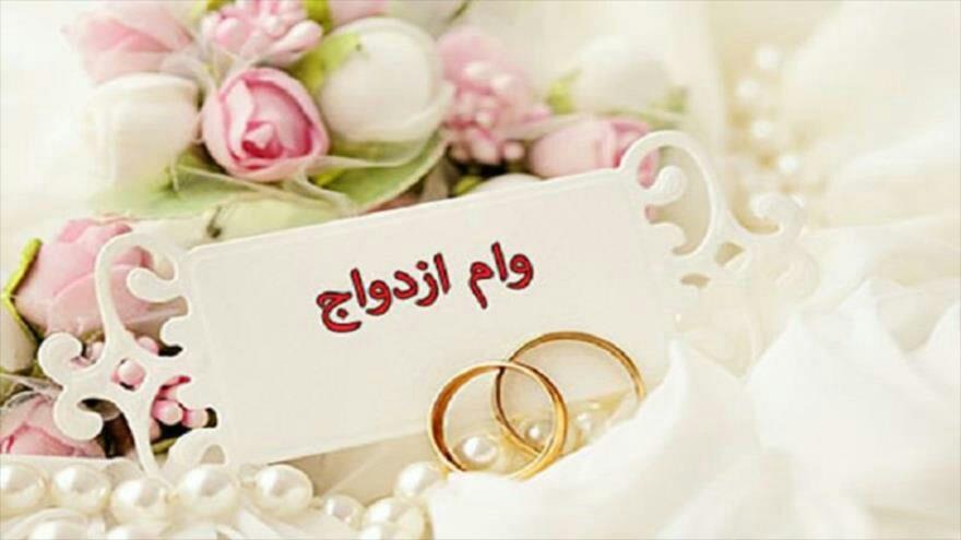 🔺شرایط پرداخت وام ازدواج ۱۴۰ و ۲۰۰ میلیون تومانی