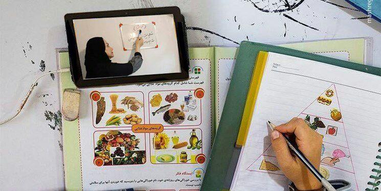 """ویژگیهای نسخه سوم شبکه """"شاد"""" برای دانشآموزان"""