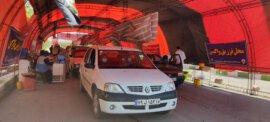 رضایت مردم از خدمات مرکز واکسیناسیون خودرویی در ارومیه