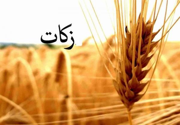 مقدار زکات فطریه ماه مبارک رمضان در ارومیه تعیین گردید