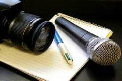 رئیس مجمع نمایندگان آذربایجانغربی :نمایندگان استان از پیگیری رسانه داران در مبارزه با فساد حمایت می کنند